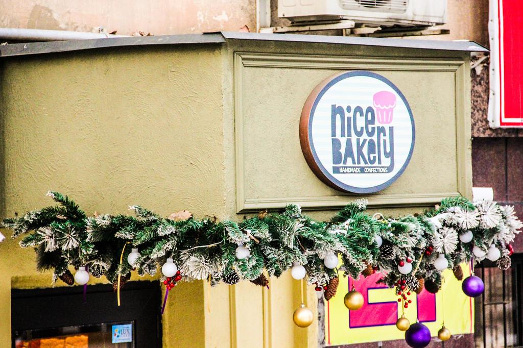 Кондитерская  «Nice bakery»