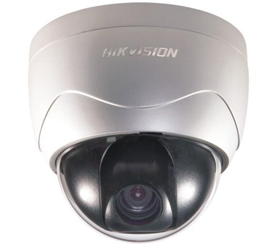 Скоростная поворотная IP видеокамера Hikvision DS-2DF1-401Н