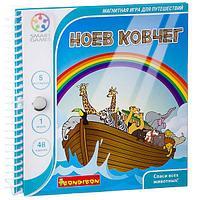 Ноев ковчег. Магнитная игра-головоломка. Бондибон, фото 1