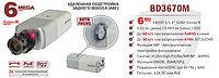Новинка! 6Мп IP-камера BD3670M c функцией автоматической подстройка фокусировки ABF