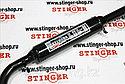"""Резонатор """"Stinger"""" под паук с гофрой Лада Самара-2, фото 2"""