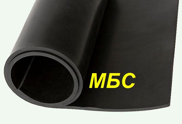 Техпластина МБС-С т3мм