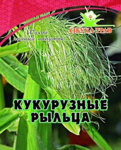 Кукурузные рыльца, столбики и рыльца, 20 г