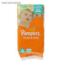 Подгузники Pampers Sleep and Play, Maxi 4 (7-14 кг), 68 шт.