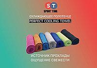 Охлаждающие полотенца для занятий спортом Remax