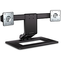 HP Stand Adjustable Dual Monitor