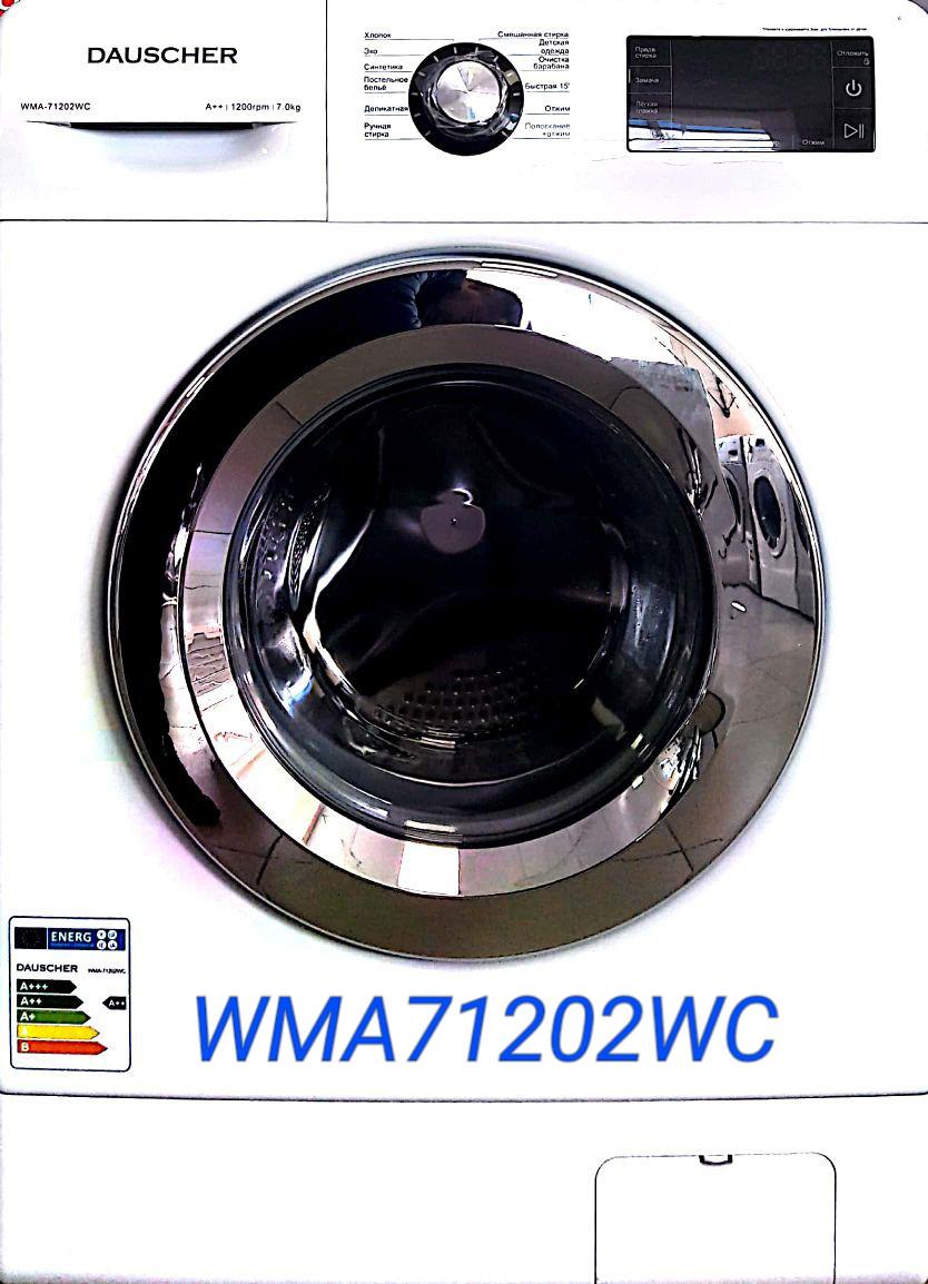 Стиральная машина DAUSCHER WMA-71202WC