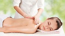 Общий оздоровительный массаж