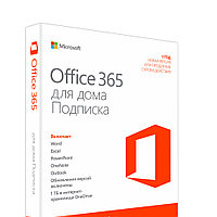 Office 365 Home 32/64 Russian Subscr 1YR Kazakhstan Only Mdls P2