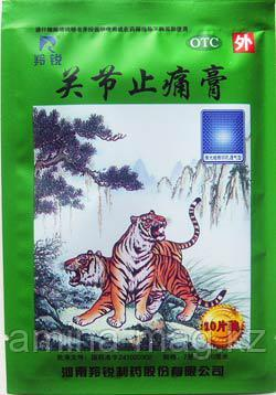 Пластырь тигровый болеуталяющий