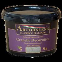 "Краска декоративная ""Arcobaleno Granello Decorativa"" база: металлик 3 кг"