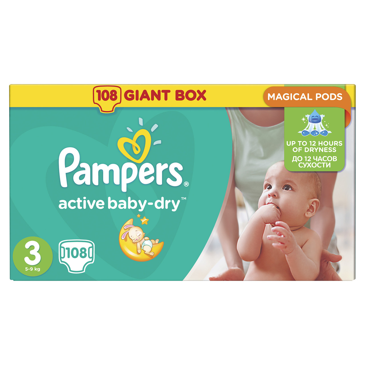 f6c7e5571251 Подгузники Pampers Active Baby-Dry 5-9 кг, 3 размер, 108 шт., цена 8 ...