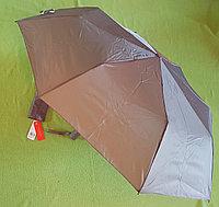 Зонт, фото 1