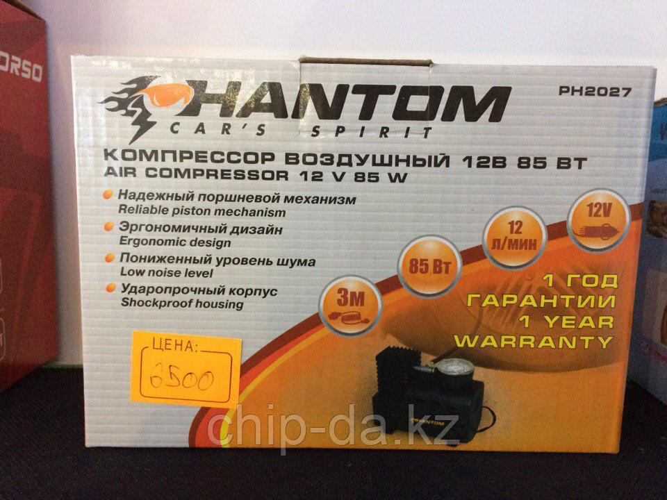 Компрессор автомобильный Phantom