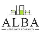"""Мебельная Компания """"ALBA"""""""