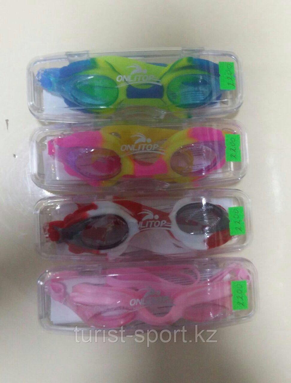 Очки для плавания для детей