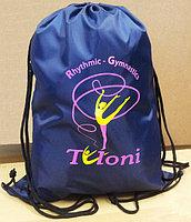 Рюкзак спортивный Tuloni