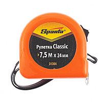 Рулетка Classic, 7.5 м х 24 мм, пластиковый корпус// SPARTA