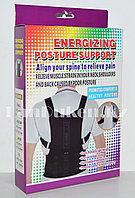 Корректор осанки Energizing Posture Support