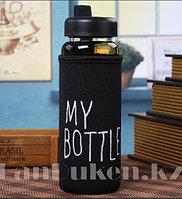 Бутылочка стеклянная с чехлом для напитков My Bottle 500 мл (май батл черная)