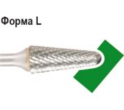 Борфреза форма L , диаметр головки 12мм