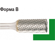 Борфреза  форма B цилиндр с торцовыми зубьями, диаметр головки 14мм