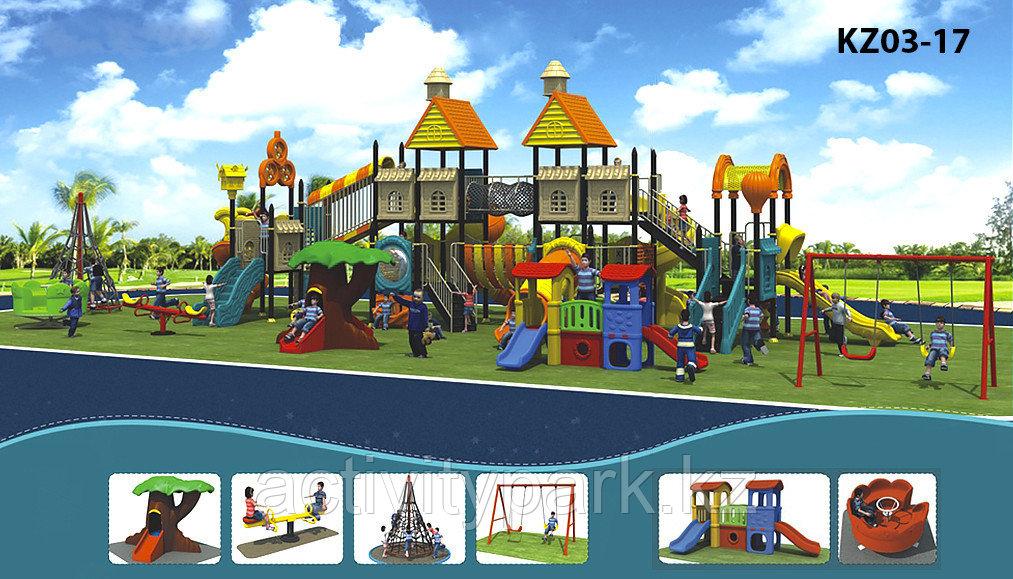 Игровая площадка для детей