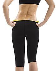 Бриджи для похудения Hot Shapers (Хот Шейперс) размер XXL, фото 3
