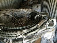 Трос: буксирный, стальной, (проводник), 20 м х 48 мм, 164 тн,с коушами на обеих концах /
