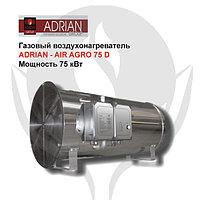 Газовый воздухонагреватель ADRIAN - AIR AGRO 75 D