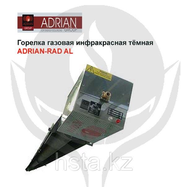 Горелка газовая инфракрасная Adrian - Rad АL 35