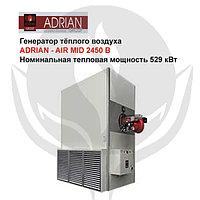 Генератор теплого воздуха ADRIAN - AIR MID 2450 В