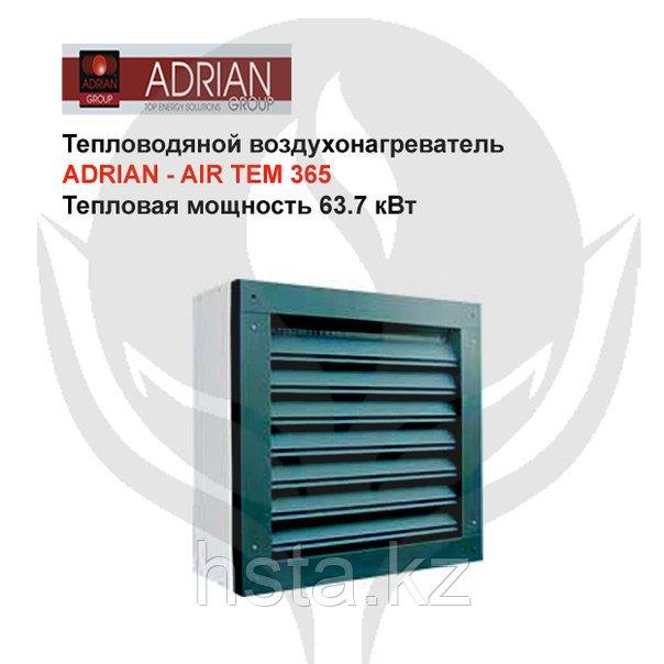 Тепловодяной воздухонагреватель ADRIAN - AIR TEM 365