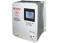 Стабилизатор 3000/1 АСН  Ц Ресанта  LUX
