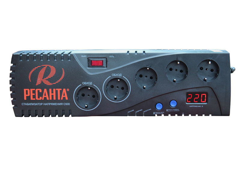Стабилизатор бытовой С500