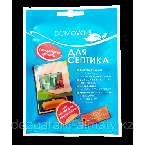 Биоактиватор для септика DOMOVO S (таблетка 12 г)