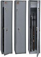 Сейф Оружейный AIKO Чирок 1528 (Кречет) (1500x300x285 мм)