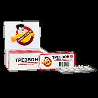 ТРЕЗВОН детоксикатор (при алкоголизме)
