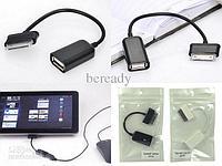 USB кабель для SAMSUNG GALAXY TAB 10.1, фото 1