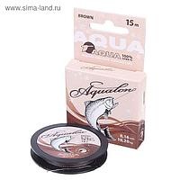 Леска плетёная Aqua Aqualon Brown, 15 м, 0,16 мм