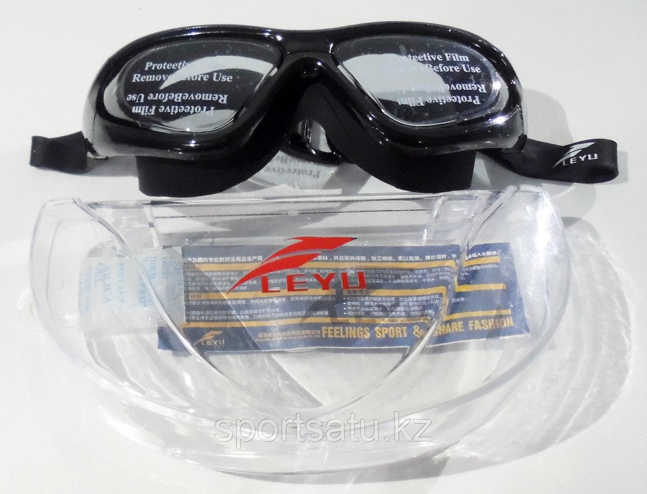 Очки для плавания LEYU