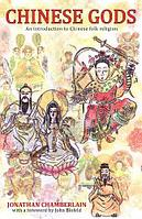 Chinese Gods, 3rd Edition: An Introduction to Chinese Folk Religion
