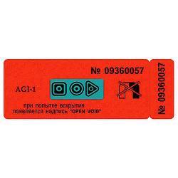Пломбировочная наклейка 24ммх68мм МД (Анти Магнит) АГИ-1 60MTл