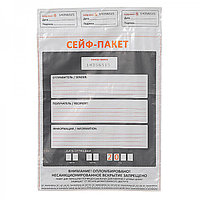 Сейф-пакет 205*295+40мм/ 60мкм А-5