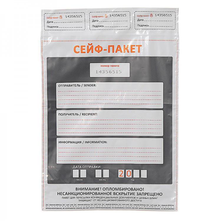 Сейф-пакет 438*575+50мм / 80мкм А-3