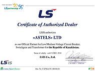 certificate_of__zed_dealer.jpg