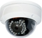 IP Купольная Камера Umbrella Hikvision DS-2CD2110-IS