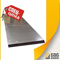 Carbon Steel A516 Gr60 2500x2000x10 (sheet)