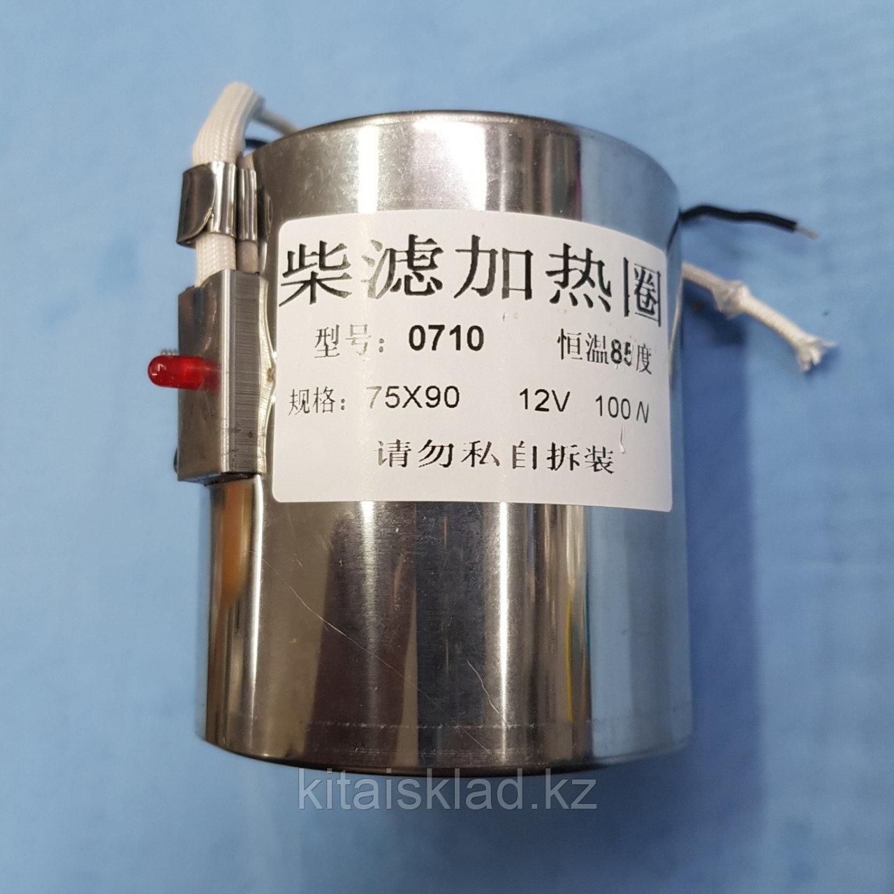 Подогрев топливного фильтра. размер 75х90 12вольт