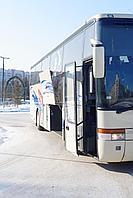 Аренда автобуса в зоны отдыха